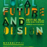 Design_forum01