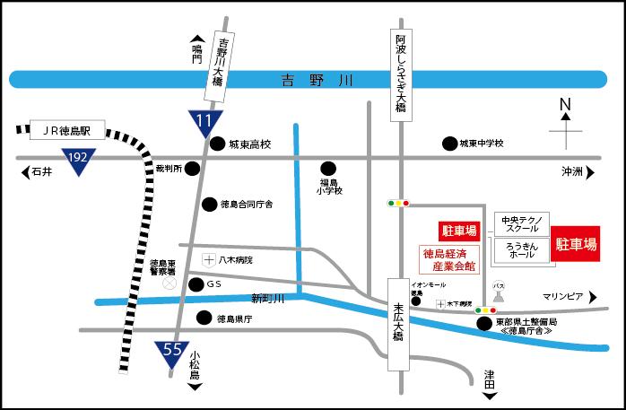 徳島経済産業会館