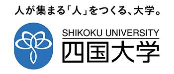 shikokudai_sum
